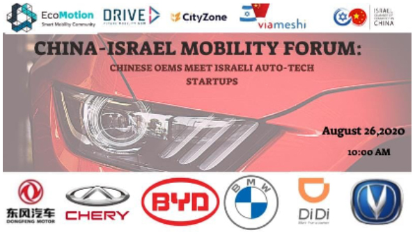 China-Israel Mobility Forum